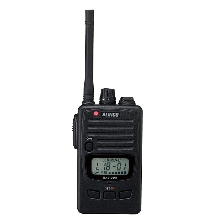 DJ-P222 アルインコ(ALINCO)