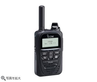 IP500H アイコム
