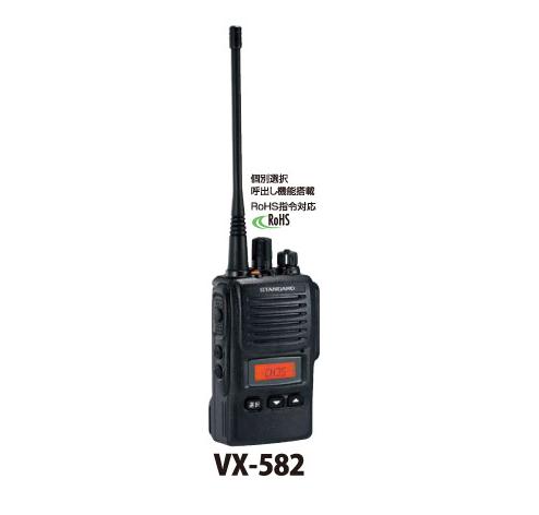 VX-582 八重洲無線