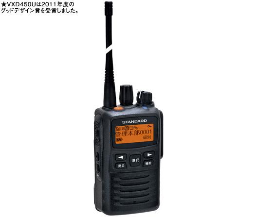 VXD450U スタンダード(STANDARD)