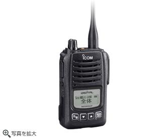 IC-DU65C アイコム(ICOM)