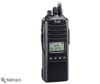 IC-VH45MFT アイコム(ICOM)