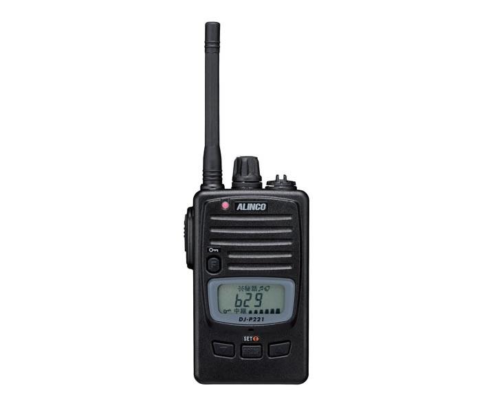DJ-P221(L/M) アルインコ(ALINCO)