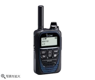 IP501 アイコム(ICOM)