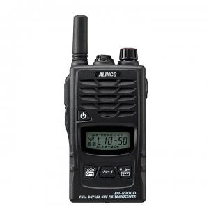 DJ-R200D(L/S) アルインコ(ALINCO)